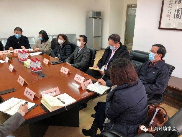 市生态环境局领导赴上海市外商投资协会调研外资企业环保相关情况