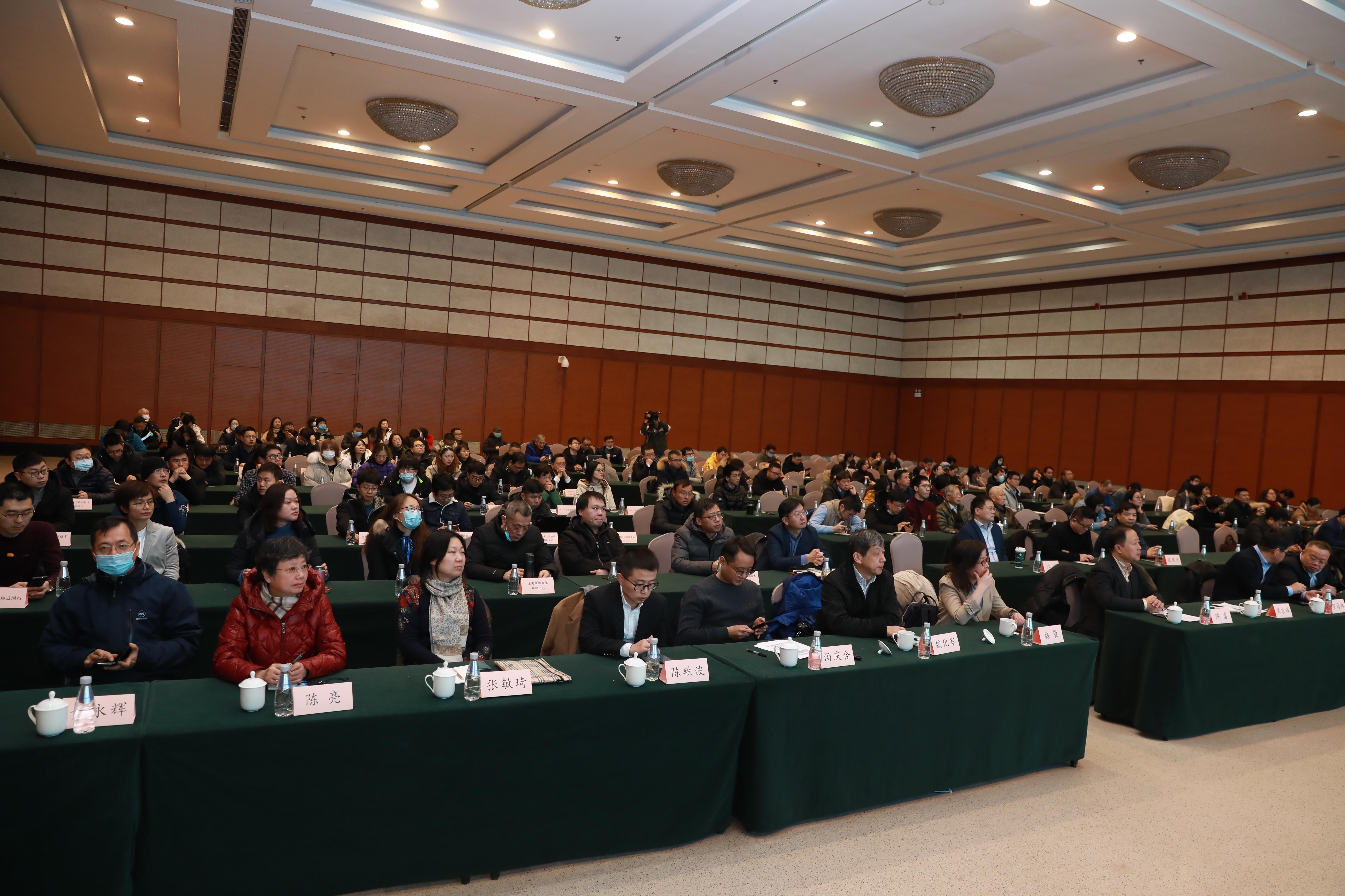 上海市环境科学学会2020年学术年会顺利召开